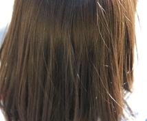 美髪ヒーリング~ダメージヘア・まとまらない髪にお悩みの方へ~