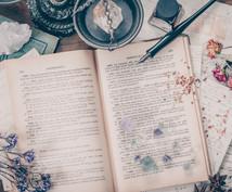嬉しいご報告多数!18日から鑑定再開致します ◆お相手の思考を読み取り本音を探る圧巻のチャネリングタロット