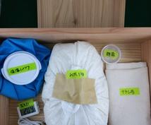 簡単!自宅で米麹作りが出来ます 甘酒や塩麹にも使える自家製米麹の造り方教えます