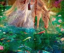 翌日実感「美しくなるヒーリング」で美しくなれます 内面から輝く美しさ・容姿に自信がない・更に美しくなりたい方へ
