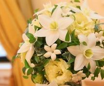 素敵な結婚式のお手伝い全面バックアップします るもう一度結婚式したい!という素敵な結婚式を挙げたい方へ