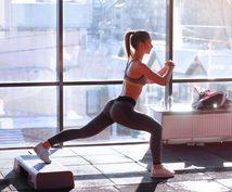 女性向け自宅で出来るトレーニングを紹介します 自重を使ったトレーニングメニューを紹介します!