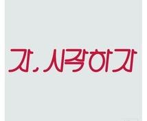 日本生まれネイティブ韓国人大学生と、母が承ります 何でも訳します!(翻訳通訳専攻/NHKテキスト翻訳経験)