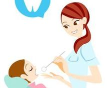 現役歯科衛生士があなたのお悩みや疑問を解決します 心のモヤモヤをスッキリさせませんか?