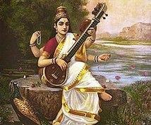 ヒンズー教豊穣三神・三位一体エンパワーメントします ガネーシャ・ラクシュミ・サラスバティの豊穣エンパワーメント♥