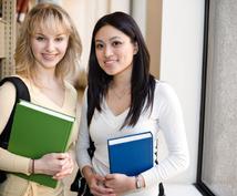 一人でも楽に続けられる英会話勉強法!