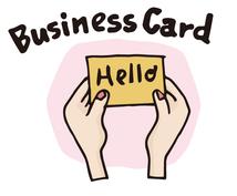 会社設立時の電子定款の認証をします 起業家の方で定款を電子定款にしたい方へ!!