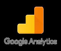 アメブロにGoogleアナリティクス設定します 設定方法が分からない方は必見です。アクセス解析は必須です。