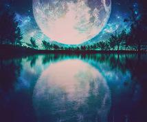 10月6日*満月の夜*願い事叶えるお手伝いします 【強力引き寄せ*強力心願成就】