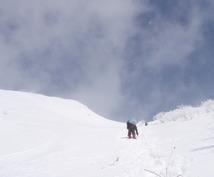 初心者向け、登山・ハイキング・アウトドアプラン作成します