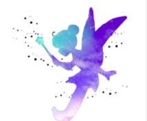 フェアリーレイキアチューンメントします 妖精のエネルギー♡遠隔アチューンメント