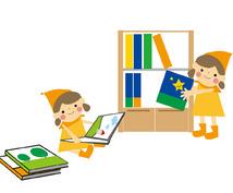 福岡市の小・中学生専門家庭教師です。学習、進路相談等お受けします。