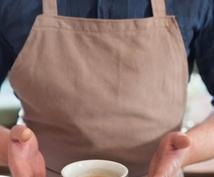 占いカフェマスターが悩み、人生相談お聞きします カフェのまったりした空間で、あなたの悩みじっくりお聞きします