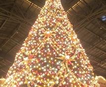そろそろクリスマスなので色々相談のります クリスマスプレゼント何あげるか悩んでる方!!