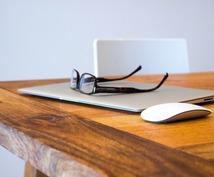 IT企業様向け!ビジネスモデルやマネジメントに関するご相談承ります。