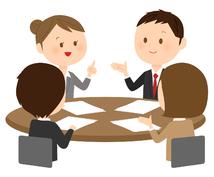 """ダメな会議を""""創造的""""な会議にする方法をアドバイスします。"""