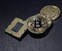 仮想通貨への投資今がチャンス!裏技公開します 最先端の投資、ビットコインのマイニングへの投資方法とは?