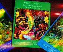 うまくいくにはどうすれば?カードから読み取ります 潜在意識にあるもの、状況の原因、対策などを詳細にお伝えします