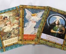 手軽にお試し♪今のあなたへメッセージを届けます 天使カードでおみくじ感覚に気軽に♪やり取り不要で気楽♪