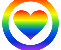 LGBTの方のお悩み・ご相談何でも聞きます 自分だけの思い吐き出してください