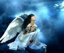 天使召喚術を使いあなたに天使の守護を御付けします 天使の存在や効果が感じられるようにカウンセリングします。