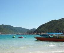 香港のホテル情報や旅のプランをご提案します 一味違った香港旅行をお考えの方へ