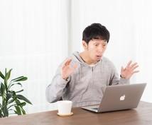 老後2000万円問題に関する記事を作成ます 老後の生活に不安のある方に意識改革を促します