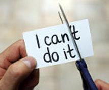 仕事に対して前向きになれる6つの質問を教えます 仕事が好きになれない。でも、すぐには辞められないあなたへ