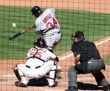 投手必須バッターが避けるくらい曲がるカーブ教えます 変化球をものすごく曲げたい方へ!
