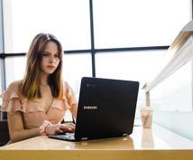 営業力向上のためのワンポイントアドバイスをします 営業初心者の方や営業成績が伸び悩んでいる中級者の方へ