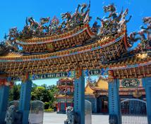 算命学占いで自分らしい生き方がみつかります 中国四千年の歴史が作った占いで自分の強みが解ります!