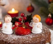 ヒーリング、浄霊、守護天使の守護、天使を送ります 『今、癒されたい方へ』浄化◆お護り、天使のサポート、癒し