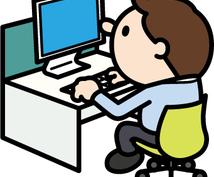 個人事業・街の小売店さんをお手伝いします 各種データ管理の自動化やネットショップ開設を安価引き受け。