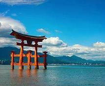 今のあなたへ、メッセージをお伝えします 日本の神様占い(ヒーリング付き♪)