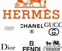ブランド品の鑑定のポイントを教え致します お持ちの高級ブランドが本物か偽物か心配な方へ