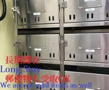 民泊運営者が語る!激安、民泊先の探し方を教えます 全て個室で布団・冷蔵庫完備!3畳から6畳です。