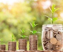節税、保険の見直し、節約術で年20万円カットします 無駄な保険、知らない節税、お得なサービス徹底的に洗い出します