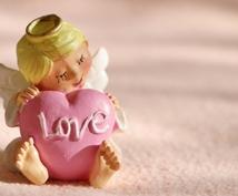ママの婚外恋愛、お話聴きます ママだけど夫以外の人に恋してしまった想い、はきだしませんか?