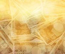 薬草姫リリが貴方に必要な『メッセージ』を届けます ビジネス運/金運を掴むためのワンカードリーディング
