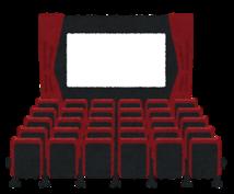 今のあなたにオススメの映画を紹介します 元映画館スタッフの私がオススメの映画をチョイスします!