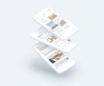 あなたがほしい便利なiOSアプリを開発します プロのデザイナー&エンジニアがオーダーメイドでつくります