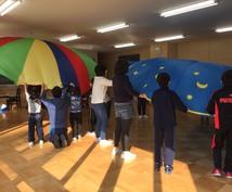 小学校や保育園などで使える音楽ネタお伝えします 小学校の先生、保育園・幼稚園の先生