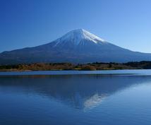 登山素人でも富士山のてっぺんに!心得と注意点お教え致します。