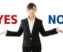 迷っている就職・転職先を調査・評価して助言します 本当にこの会社に就職して大丈夫?A社とB社どっちが良い?