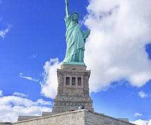 海外旅行に関するご質問答えます 初海外の方も、ツアーでなく個人手配で周遊したい方も!