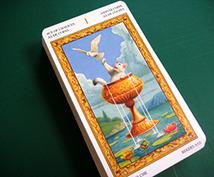 (休止中)ワンオラクルでカードからのメッセージをお伝えします