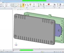 電子回路:CAD作成/基板試作代行します 趣味・マイクロ物創り用のカスタム回路基板を作成を、低価格で!