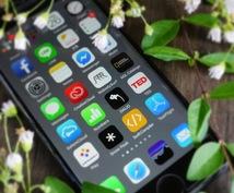 Webサイトをアプリ化します 既存のWebサイトをiPhone &Androidアプリに!