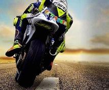 バイクの故障診断 カスタム 現役二級整備士がお答えします。