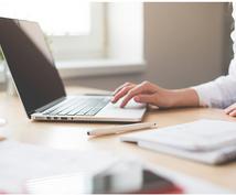 就職活動、転職活動での履歴書を添削します 現役人事目線で履歴書、職務経歴書の添削を細かく行います!